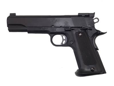 KWC 1911 Model Match Noir SPRING 0.6J